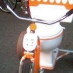 Fringe toilet tricycle race